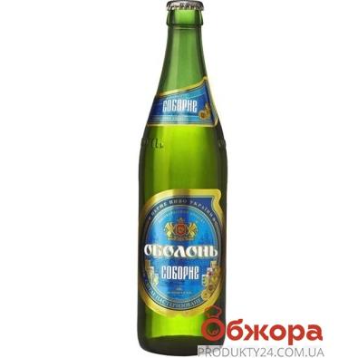 Пиво Оболонь Соборное 0.5 л. – ИМ «Обжора»