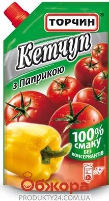 Кетчуп Торчин С паприкой д/п 300гр – ИМ «Обжора»
