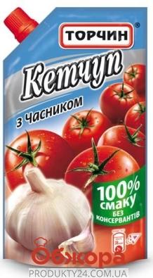 Кетчуп Торчин С чесноком д/п 300гр – ИМ «Обжора»