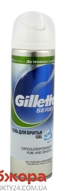 Гель для бритья Джилет (Gillette) 200 мл. Чувствительная кожа – ИМ «Обжора»