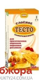 Тесто Лана порционное 350 г – ИМ «Обжора»