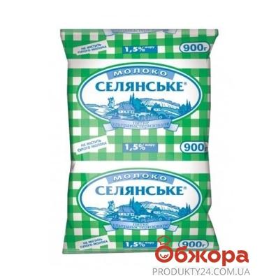 Молоко Селянское 1.5% 0,9 л – ИМ «Обжора»