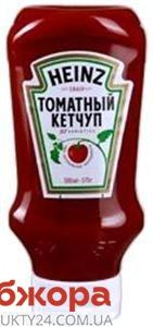 Кетчуп Хайнц (Heinz) Томатный 570г (перевернутый) – ИМ «Обжора»