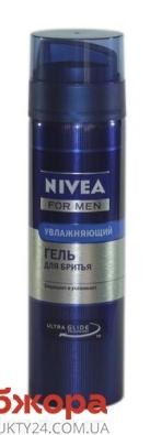 Гель для бритья Нивея (Nivea) FOR MEN Морские минералами 200 мл – ИМ «Обжора»