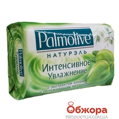 Мыло Палмолив (Palmolive) Алоэ/Оливки 100 гр. – ИМ «Обжора»