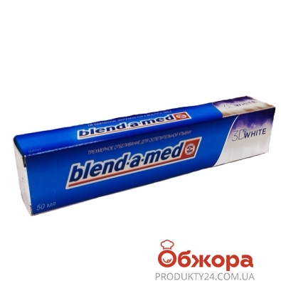 Зубная паста Бленд а мед (BLEND-A-MED) Dual action white 50 мл. – ИМ «Обжора»