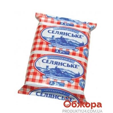 Молоко Селянское 3.2% 0,45л – ИМ «Обжора»
