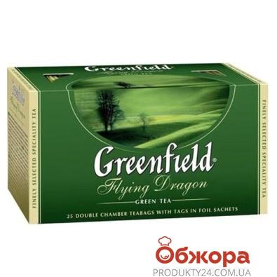 Чай Гринфилд (Greenfield) Флаинг Драгон 25 п – ИМ «Обжора»