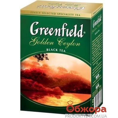 Чай Гринфилд (Greenfield) Голден цейлон 100 г – ИМ «Обжора»