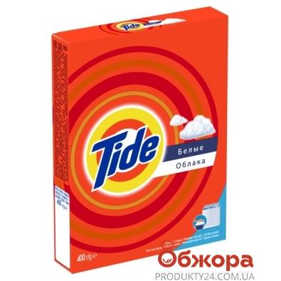 Стиральный порошок Тайд (Tide) Белые облака Ручная стирка 400 г – ИМ «Обжора»