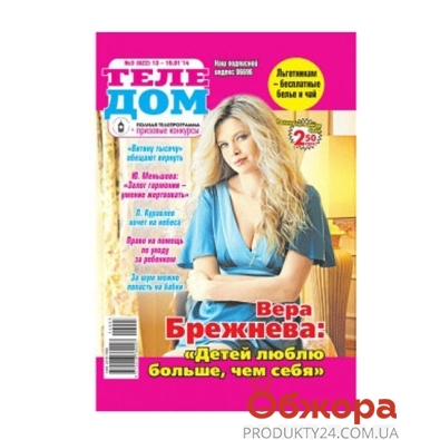 "Журнал ""Теледом"" – ИМ «Обжора»"