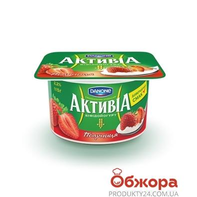 Йогурт Активиа клубника 2,2% 115 г – ИМ «Обжора»