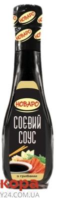 Соус Новаро соевый грибной 200 г – ИМ «Обжора»