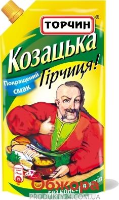 Горчица Торчин Казацкая 140 г – ИМ «Обжора»