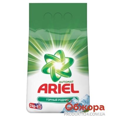Стиральный порошок Ариель (Ariel) Горный родник Автомат 3 кг – ИМ «Обжора»