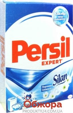 """Стиральный порошок Персил (Persil) для ручной стирки 400 гр.  """"Свежесть силана"""" – ИМ «Обжора»"""