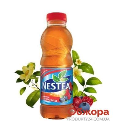 Чай холодный Нести (Nestea) лесные ягоды 0.5 л – ИМ «Обжора»