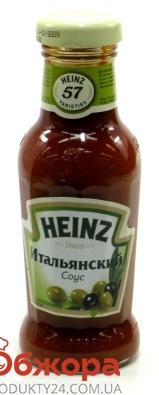 Соус Хайнц (Heinz) 250мл итальянский. – ИМ «Обжора»