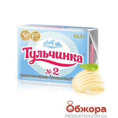 Масло-спред Тульчинка N2 62,5% 200г (ГЦ) – ИМ «Обжора»