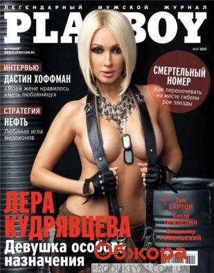 Журнал Плейбой – ИМ «Обжора»