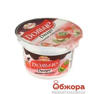 Десерт Дольче клубника-киви в шоколадной глазури 4% 200 г – ИМ «Обжора»