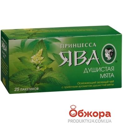 Чай Принцесса Ява Зеленый Мята Душистая 25 пакетиков – ИМ «Обжора»