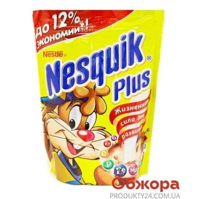 Какао Несквик (Nesquik) 200 г – ИМ «Обжора»