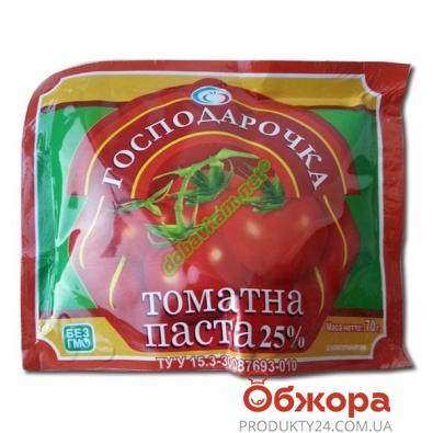 Томатная паста Господарочка 70 г – ИМ «Обжора»