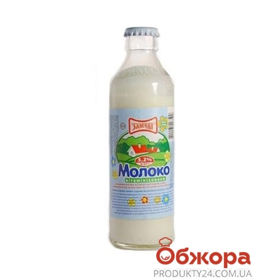Молоко Злагода 3,2% 200 г – ИМ «Обжора»