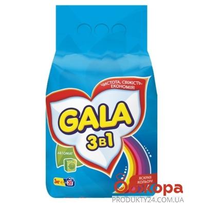 Стиральный порошок Гала (GALA) автомат Color 3 кг – ИМ «Обжора»