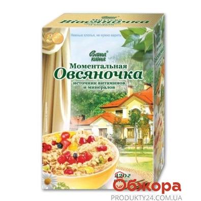 С/З Каша Овсяночка витамины 420 гр. – ИМ «Обжора»