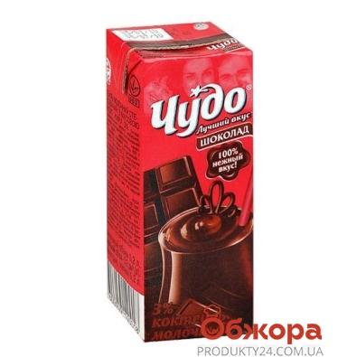 Коктейль молочный Чудо шоколад 3% 200г – ИМ «Обжора»
