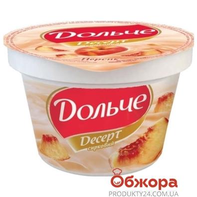 Десерт творожн. Президент Дольче 4% 200 гр. персик – ИМ «Обжора»