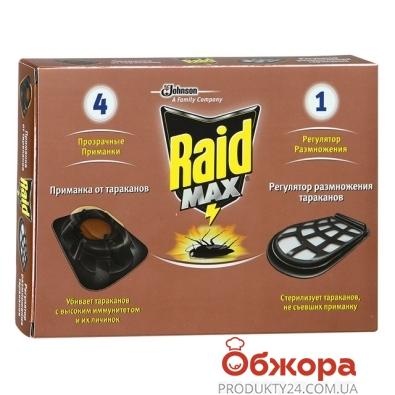 Приманка для тараканов Рейд (Raid)  MAX 4 шт – ИМ «Обжора»