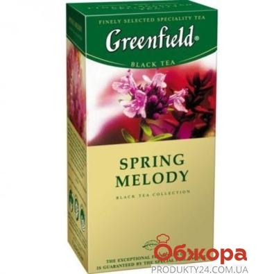 Чай Гринфилд (Greenfield) Спринг Мелоди 25 п – ИМ «Обжора»