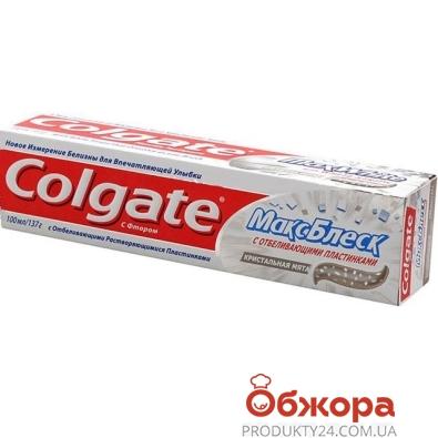 Зубная паста Колгейт (Colgate) Максимальный блеск 100 мл. – ИМ «Обжора»