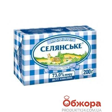 Масло На Здоровье Селянское 73% 200 гр. – ИМ «Обжора»