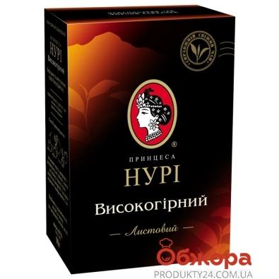 Чай Принцесса Нури Высокогорный 90г – ИМ «Обжора»
