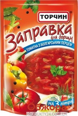 Заправка Торчин 250г для борща с болгарским перцем – ИМ «Обжора»