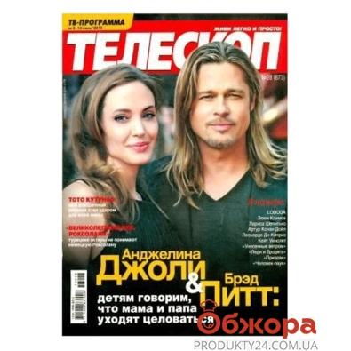 Газета Телескоп – ИМ «Обжора»
