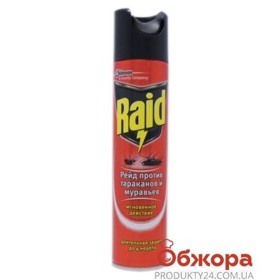 Аэрозоль Рейд (Raid) для тараканов и муравьев 300 мл – ИМ «Обжора»