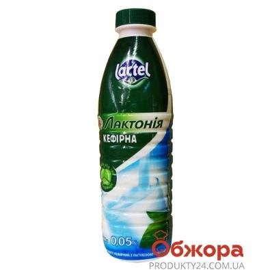 Кефир Лактония 0,05% с лактулозой 0,9 л. – ИМ «Обжора»