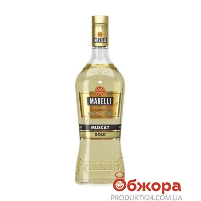 Вермут Марелли (Marelli) Мускат Gold белый десертный 1 л – ИМ «Обжора»