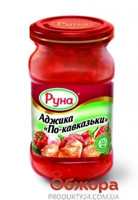 Аджика по Кавказки Руна 200 г – ИМ «Обжора»