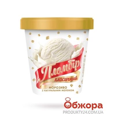 Мороженое Геркулес Пломбир  500 гр. – ИМ «Обжора»