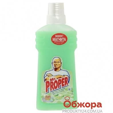 Жидкость для пола и стен Мистер Пропер (Mr. Proper ) Лайм & мята 500 гр – ИМ «Обжора»