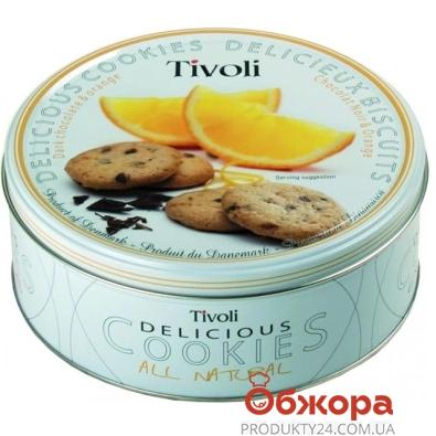 Печенье Якобсенс (Jacobsens) Тиволи апельсин 150 г – ИМ «Обжора»