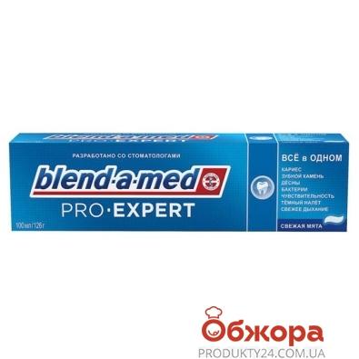 Зубная паста Бленд а мед (BLEND-A-MED) Про Эксперт Свежая мята 100 мл. – ИМ «Обжора»