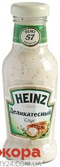 Соус Хайнц (Heinz) 250мл деликатесный – ИМ «Обжора»