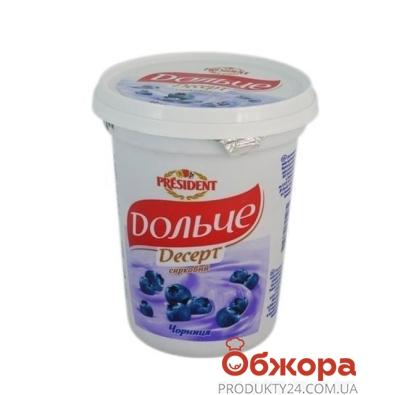 Десерт творожный Дольче Черника 4% 400 г – ИМ «Обжора»